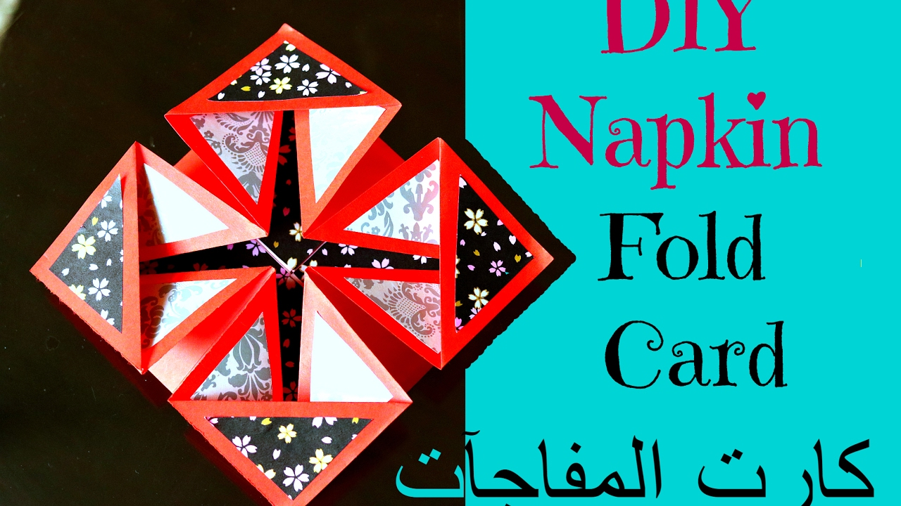 napkin fold card tutor - 1280×720