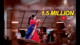 Best bride's surprise DANCE for parents 2019
