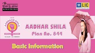 Video Adhar Shila 844 (Basic Information) By: Ritesh Lic Advisor download MP3, 3GP, MP4, WEBM, AVI, FLV November 2017
