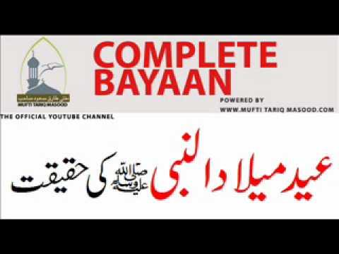 Eid Milad un Nabi ki Haqeeqat by Mufti Tariq Masood (Complete Bayan)