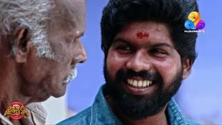 ഗാനഗന്ധർവന്റെ ഒരു കട്ട ആരാധകൻ..!! | Comedy Utsavam | Viral Cuts