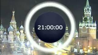 Новое начало часа (Москва-24)