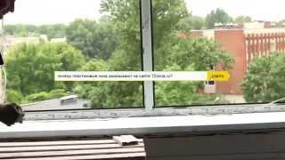 видео заказать пластиковые окна