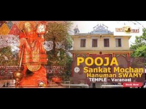 Sankatmochan Temple Varanasi