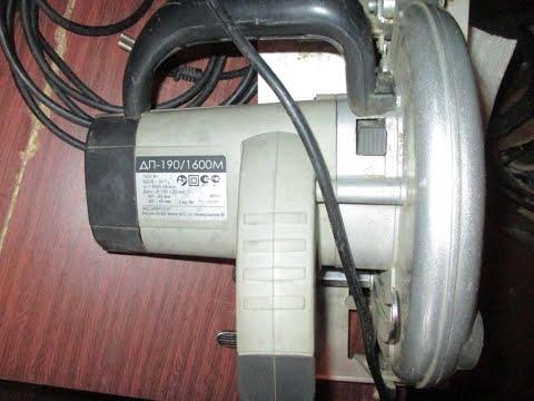 ИНТЕРСКОЛ Пила дисковая ДП-190/1600М 1600 ватт, перемотка якоря.