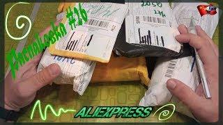 Обзор и распаковка с AliExpress #26