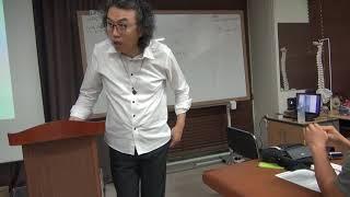 신원범교수의  아주 쉬운 기초근육학 1