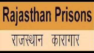 Rajasthan Prisons Department RPD Recruitment , जेल प्रहरी भर्ती by INdiasjob com