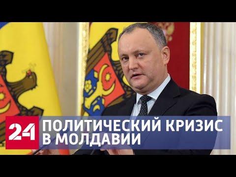 Смотреть Политический кризис в Молдавии: мнение экспертов - Россия 24 онлайн