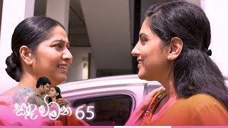 Sanda Wimana | Episode 65 - (2020-05-08) | ITN Thumbnail