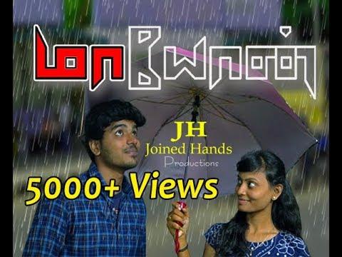 Maayon - Tamil Short Film