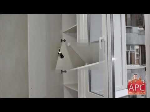 Остекление, утепление, отделка балкона сапожок с мебелью под ключ