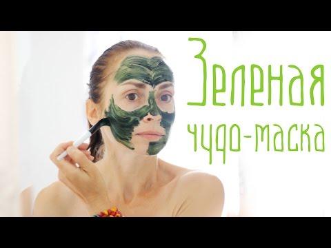 Маска для лица перед походом на пляж (морковь, мед). Летние маски в домашних условиях Beauty Ksu