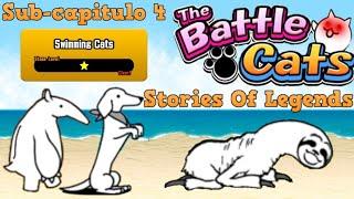 The Battle Cats, swimming Cats, 1 estrella, Historias de Leyenda (SOL)