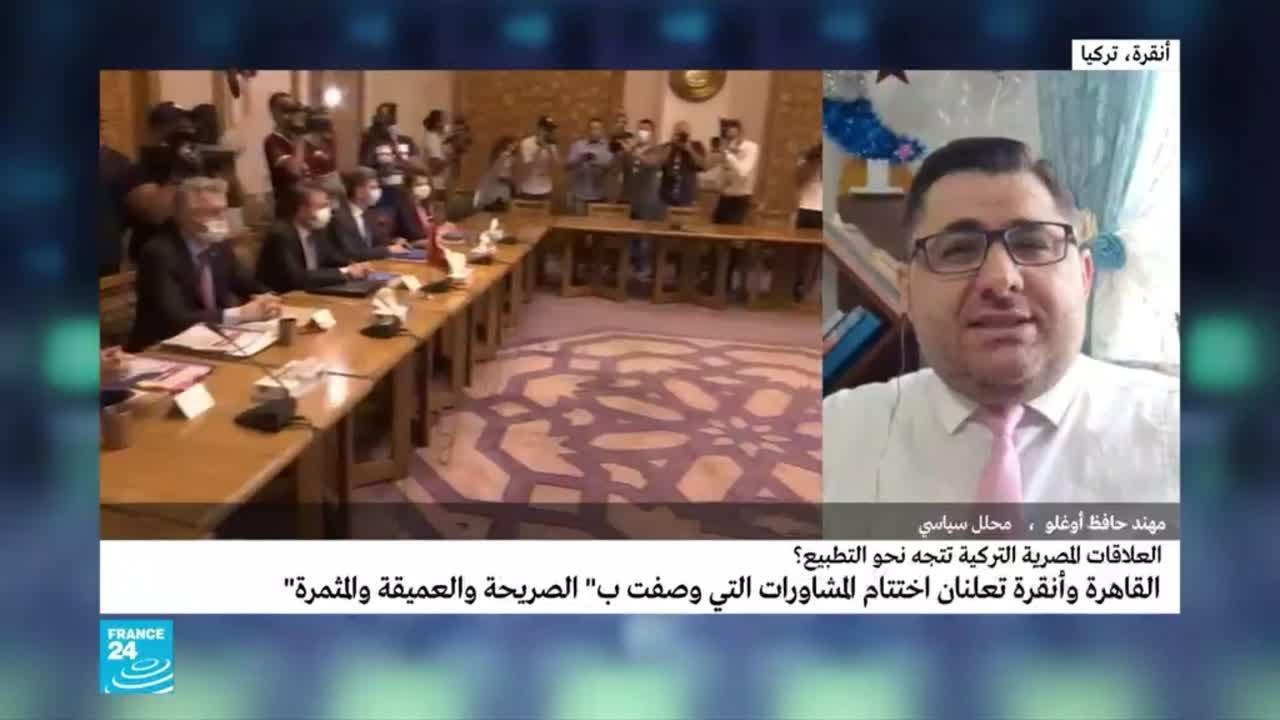 هل قدمت تركيا تنازلات لمصر لحل الخلافات بين البلدين؟  - نشر قبل 4 ساعة