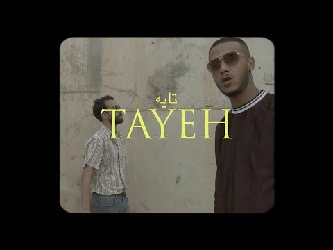 HARIS HAMZA X NYZK - TAYEH