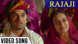 Rajaji | Video Song | Partu | Marathi Movie | Saurabh Gokhale | Kishor Kadam | Smita Tambe