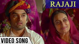 Rajaji | Video Song | Partu | Marathi Movie | Saurabh Gokhale | Kishor Kadam | Smita Tambe