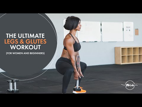 THE PERFECT LEGS & GLUTES WORKOUT FOR WOMEN AND BEGINNERS ( AT HOME OR AT GYM)