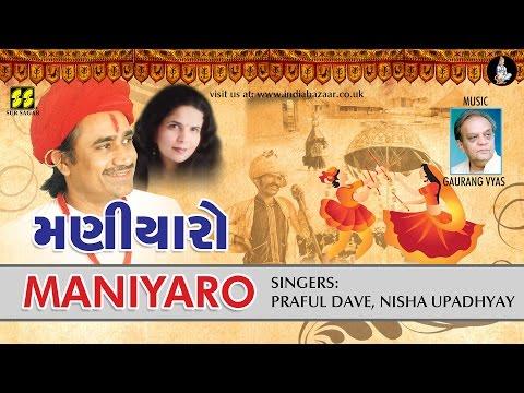 Maniyaro Te: Singer: Praful Dave, Nisha Upadhyay   Music: Gaurang Vyas