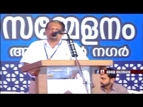 A.A.C Valavannur | Education Conference | Presidential Speech | Dr. K.T Falalullah