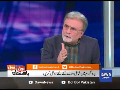 Bol Bol Pakistan - 06 December, 2017 - Dawn News
