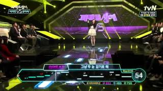 HELLOVENUS Yooara IU The Red Shoes Perfect VS Singer