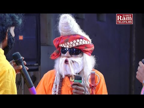 Ramamandal 2018 ||Toraniya Naklank  Ramamandal- Nani Amreli ||Part-5||Full HD Video