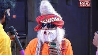 Ramamandal 2018   Toraniya Naklank Ramamandal Nani Amreli   Part 5  Full HD