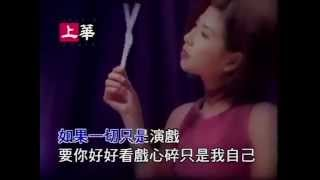 Trái Tim Thổn Thức - Hứa Như Vân (320kbps chuẩn)