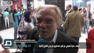 مصر العربية | الزاهد : حديث السيسي عن نقيب الصحفيين من وحي التقارير الأمنية