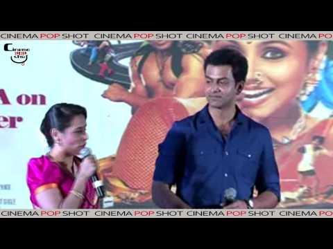 Rani & Prithviraj At The Music Release Of The Film Aiyya
