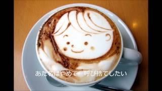 Song:シングルベッド Artist:シャ乱Q Release:1994/10/21 青春の1ペ...