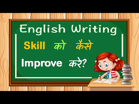 How to Improve English Writing Skills? – [Hindi] – Quick Support
