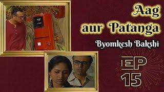 Byomkesh Bakshi: Ep# 15  - Aag aur Patanga
