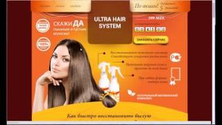 IP-TUT предлагающий заработок до 30000 рублей в день на собственном IP адресе. Честный отзыв.