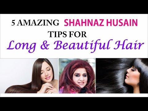 Top 5 Amazing  Shahnaz Husain Tips For Long Beautiful Hair (HINDI)