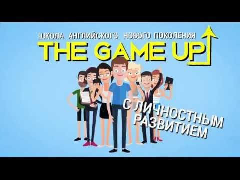 Как быстро выучить английский язык. Проект-игра TheGameUP.