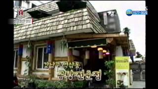SBS 궁금한 이야기Y 131115(다시보기) #1(7)