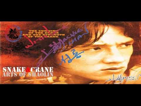 Snake & Crane Arts of Shaolin album