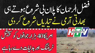 Indian Army has Started Military Exercise While Fazal ur Rehman Started Plan B