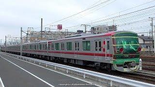 JR貨物 東武70000系甲種輸送 DE10&EF65牽引の2度撮り(R1.1.25)