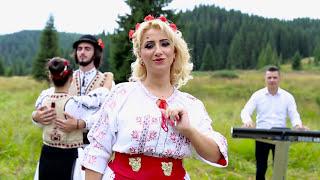 Camelia Grozav - Sunt Scufita Rosie