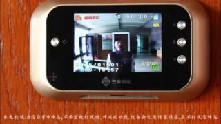 smart cat china shuaihao steel door