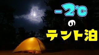 ゴースト ~天国からのささやき シーズン1 第2話