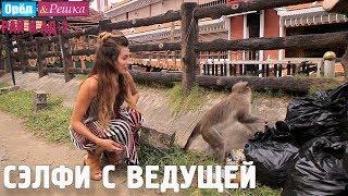 Новая ведущая Орла и Решки - кумир Регины Тодоренко! Орёл и Решка. Рай и Ад-2
