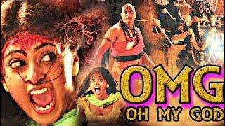 OMG 2 (2018) New Released 2018 Full Hindi Dubbed Movie [HD] - Latest Hindi Movies 2018 Full Movie