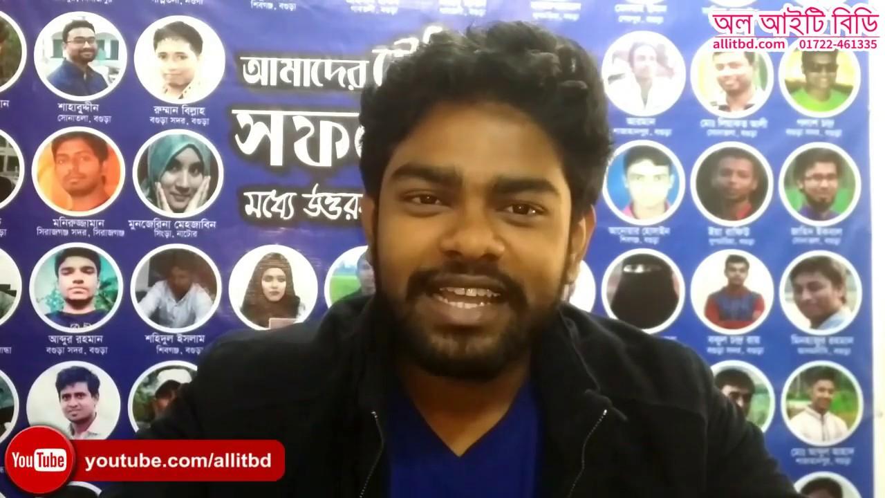 Success Story in Freelancing | Raisul Hasan Pranto