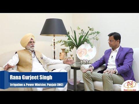 Interview of Rana Gurjeet Singh, Irrigation & Power Minister, Punjab (INC)