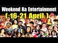 Bollywood Weekend News   16-21 April 2018   Bollywood Latest News and Gossips